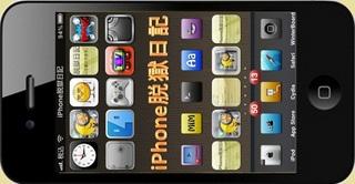 アイフォン税込版.jpg